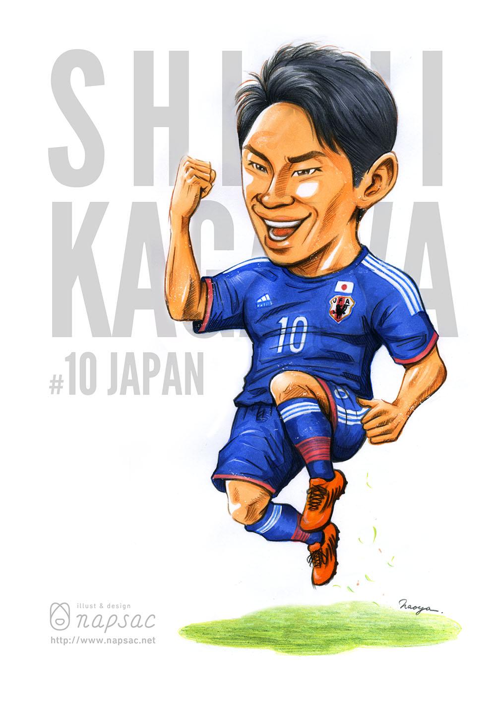 kagawa_out