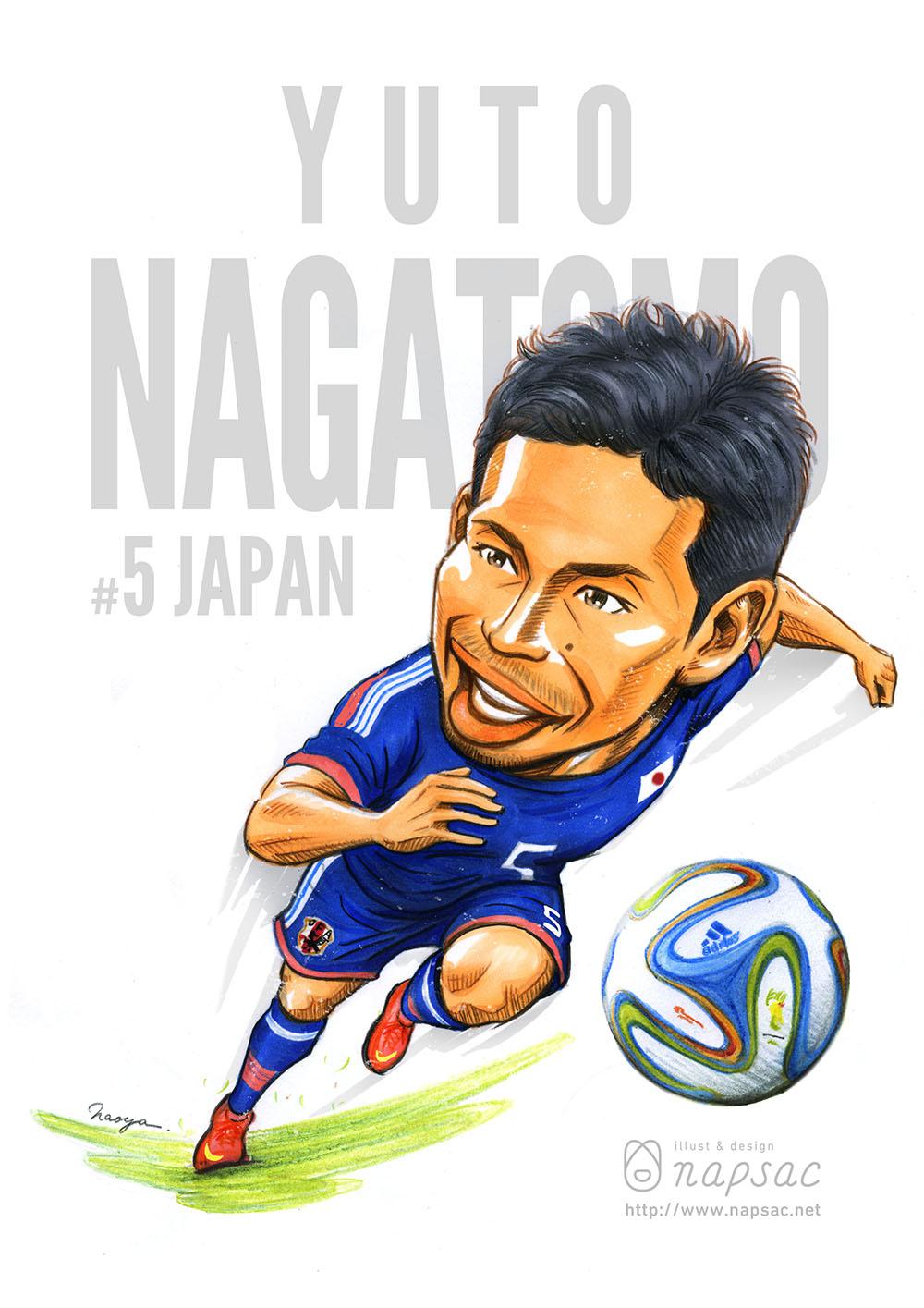 nagatomo_out