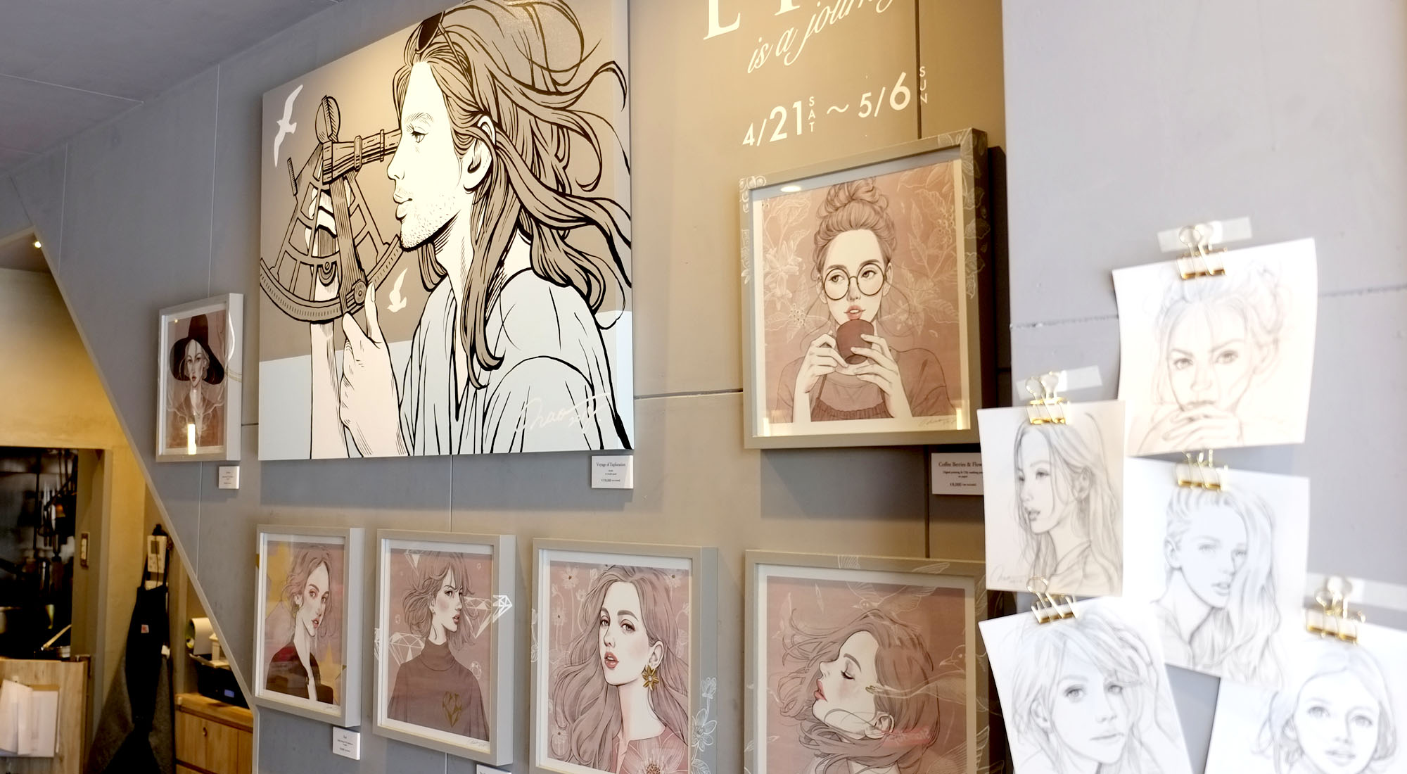 illust & design napsac  |  福岡のイラスト&デザイン制作所