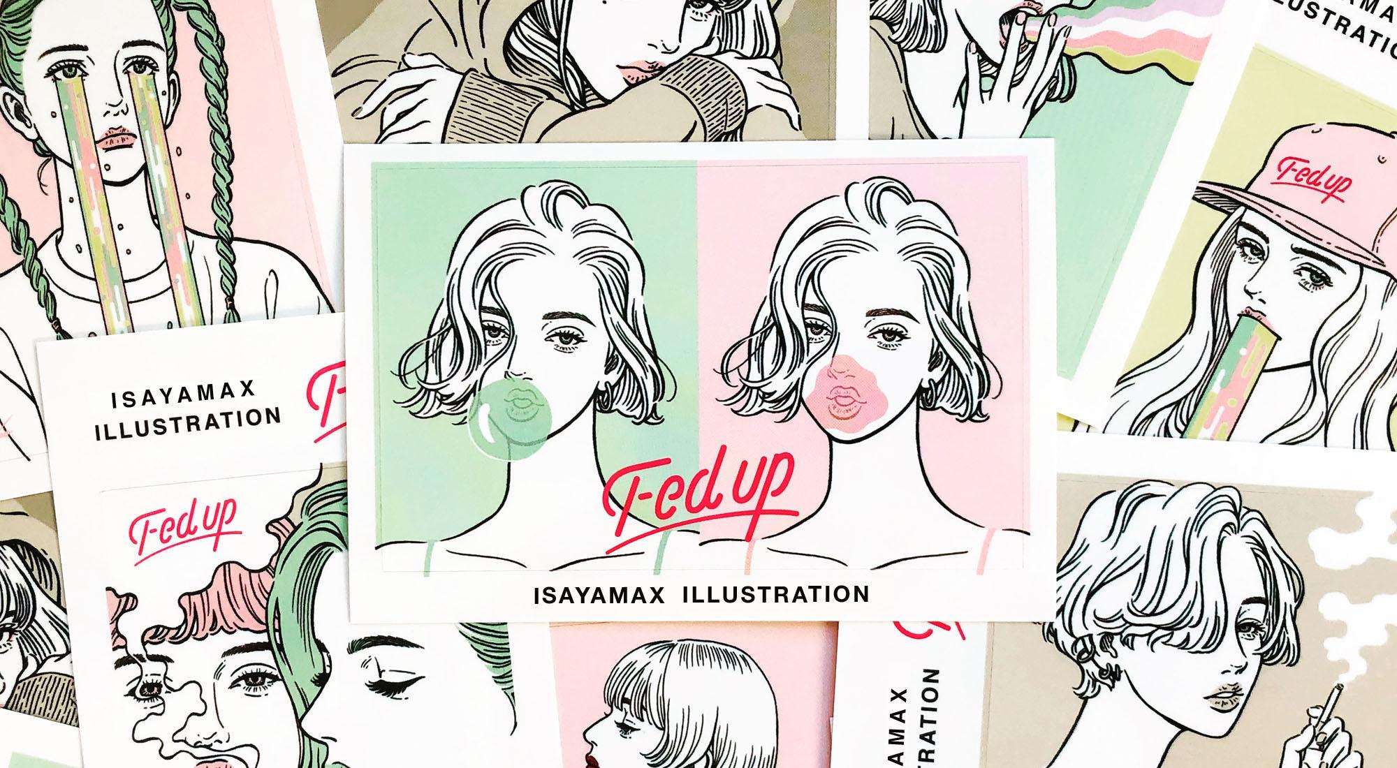 illust & design napsac  |  福岡のイラストレーター isayamax / 諫山直矢